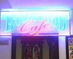 Ramee Guestline Hotel Al Rigga, Dubaj - last minute počitnice