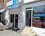 Aquamarine Hotel, Burgas - namestitev