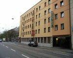 Hotel Du Commerce, Basel/Mulhouse (CH) - namestitev