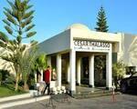 Cesar Thalasso, Djerba (Tunizija) - namestitev
