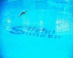 Hotel Simeon, Thessaloniki (Chalkidiki) - namestitev